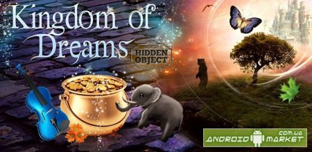 Hidden Object - Kingdom of Dreams – полная версия