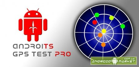 AndroiTS GPS Test Pro