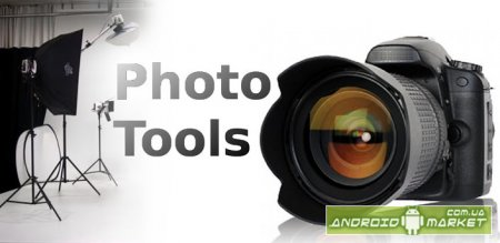 Photo Tools Pro