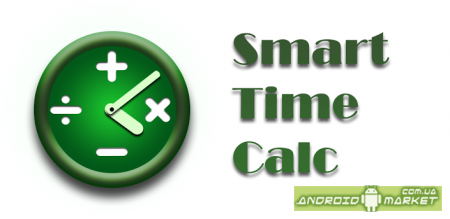 Smart Time Calc
