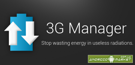3G Manager - Battery saver