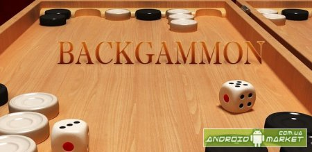 Backgammon (Нарды)
