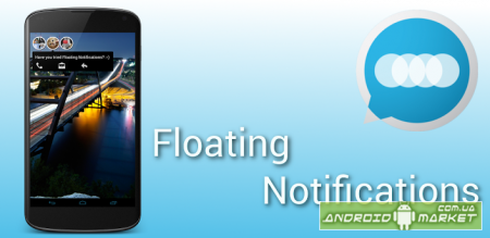 Floating Notifications + Floating Notifications Unlock