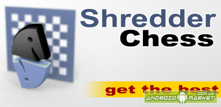 Shredder Chess