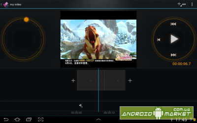 Video Maker Pro