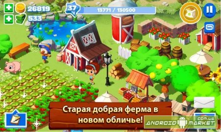 Green Farm 3 Hack and Cheats for Cash, Android and iOS ...