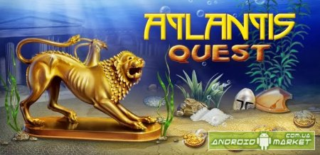 Atlantis Quest (Full)