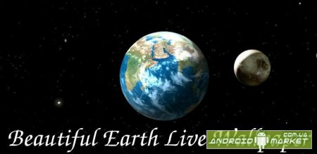 Earth Live Wallpaper (DONATE)