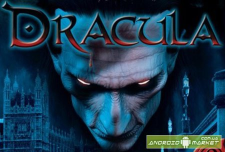 Dracula 1: Resurrection