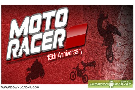 Moto Racer 15th Anniversary Full