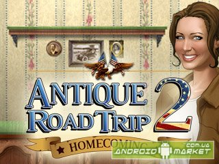 Antique Road Trip 2 Full
