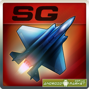 Sky Gamblers: Air Supremacy полная версия