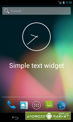 Simple Text Widget