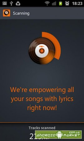 musiXmatch lyrics +player Premium