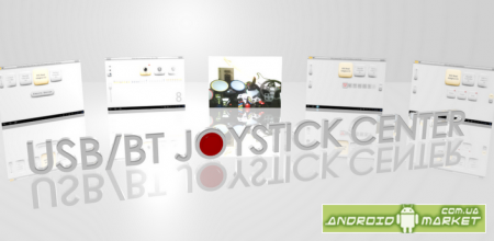 USB/BT Joystick Center GOLD
