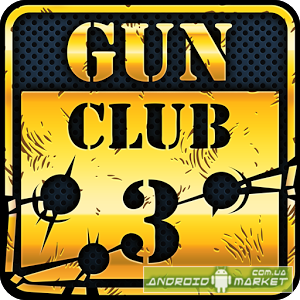 Gun Club 3: Virtual Weapon Sim  - полная версия