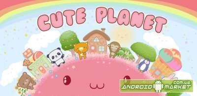 Cute Planet Unlimited