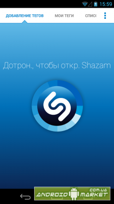 Shazam Encore