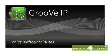 GrooVe IP - Free Calls + Text
