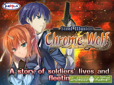 RPG Chrome Wolf – KEMCO