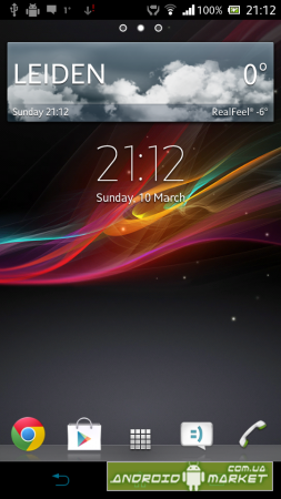Advanced Xperia Z Launcher