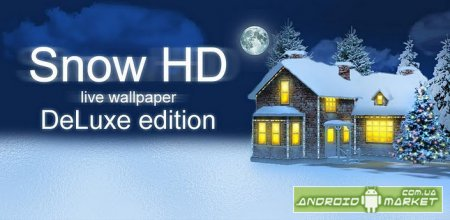 Snow HD Deluxe Edition