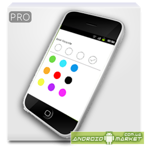 Color Locker Pro