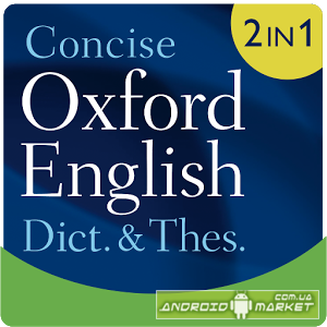 Concise Oxford English & Thes