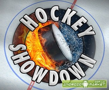 Hockey Showdown (Серия Буллитов)