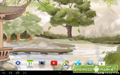 Japanese Garden Live Wallpaper
