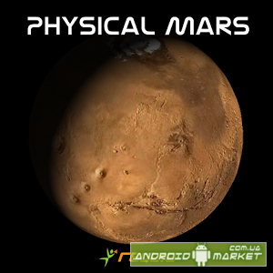 Physical Mars