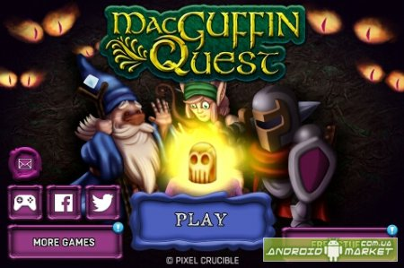 MacGuffin Quest