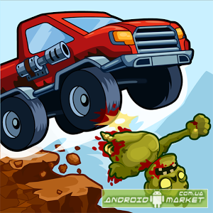 Zombie Road Trip Trials – полная версия
