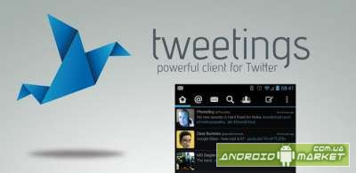 Tweetings for Twitter