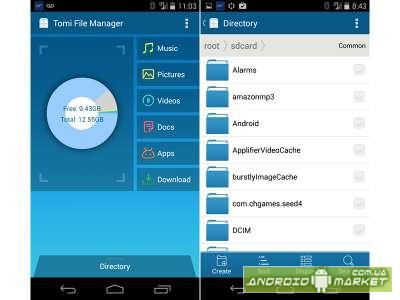Tomi File Manager