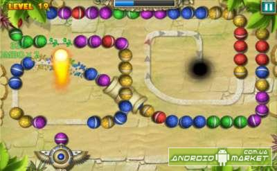 Marble Legend 2