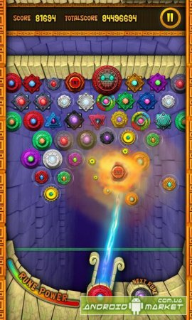 Montezuma Bubble Shooter