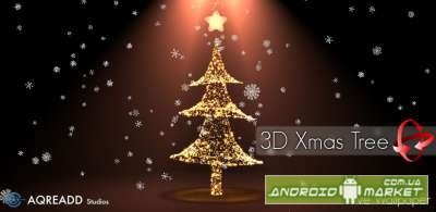 Christmas live wallpaper 3D