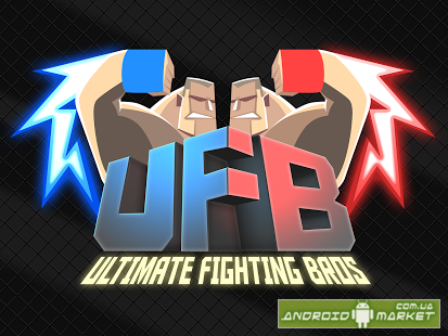 UFB 2 - Ultimate Fighting Bros