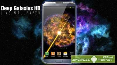 Deep Galaxies HD Deluxe Edition