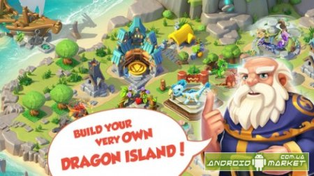 Dragon Mania Legends / Легенды Дракономании