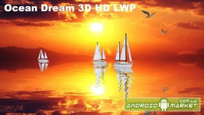 Ocean Dream 3D HD LWP