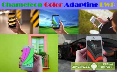 Chameleon Color Adapting LWP