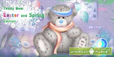 Easter & Spring Teddy Bear