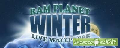 Ram Planet: Winter LWP