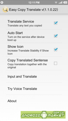 Easy Copy Translate