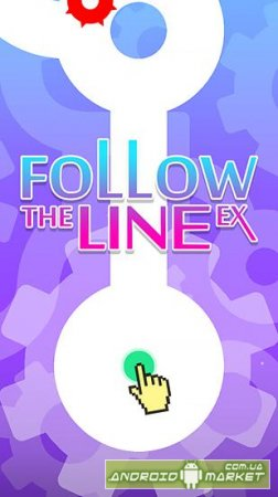 Follow the Line EX