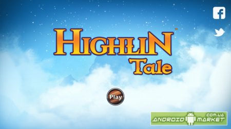 HighlinTale