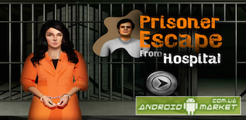Prisoner Escape in Hospita