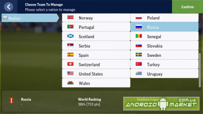 Football Manager Mobile™ 2017